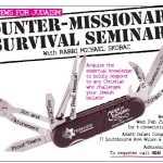 survival seminar final-feb 09:survival seminar final/may 06