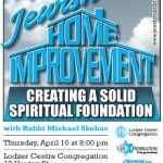 JewishHome_Flyer_v3.indd