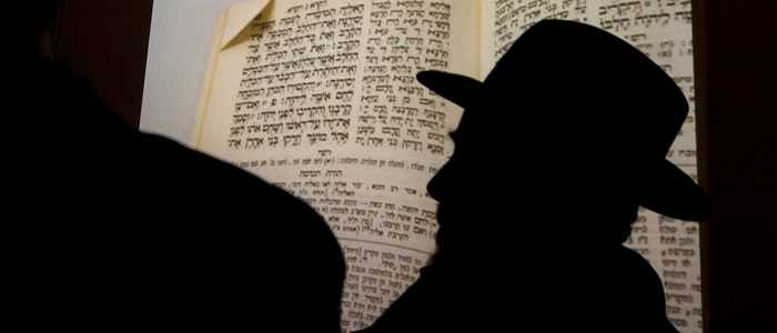 Israel's Relationship with God