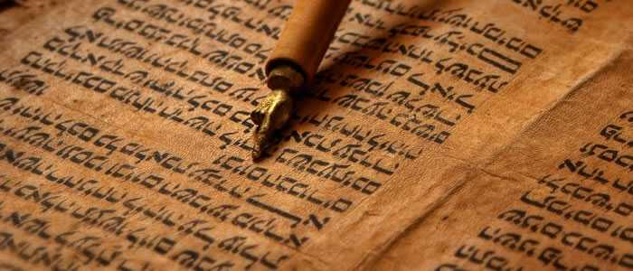The Foundation of Scripture