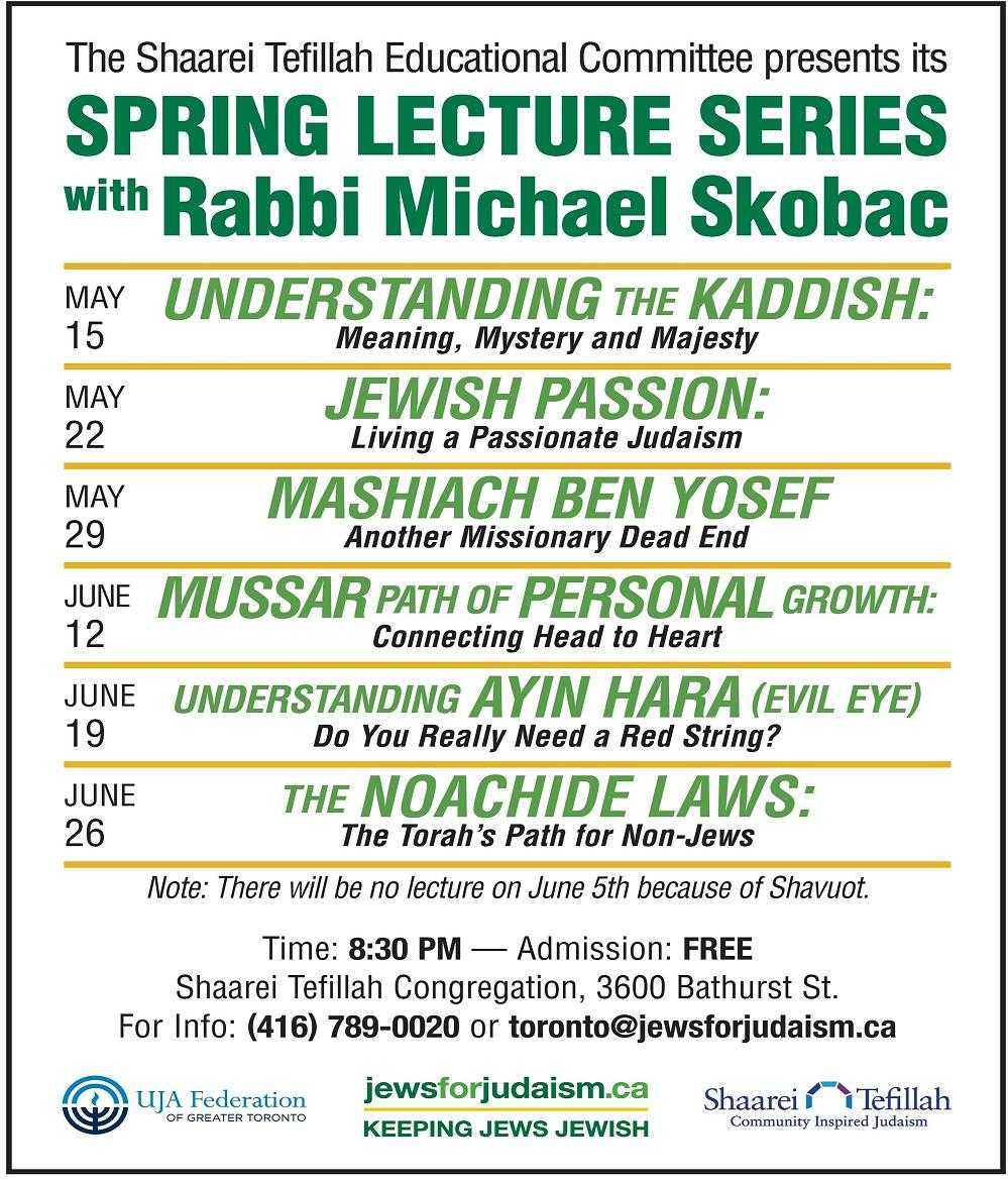 The Shaarei Tefillah Educational Committee presents its 2014 Spring Lecture Series with Rabbi Michael Skobac