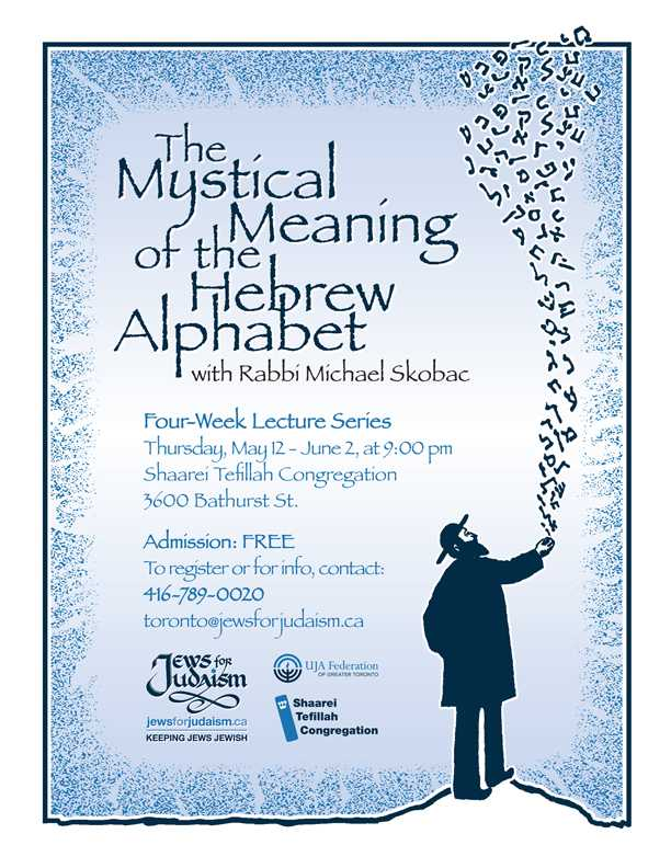 The Mystical Meaning Of The Hebrew Alphabet With Rabbi Michael Skobac Four-week Seminar Series
