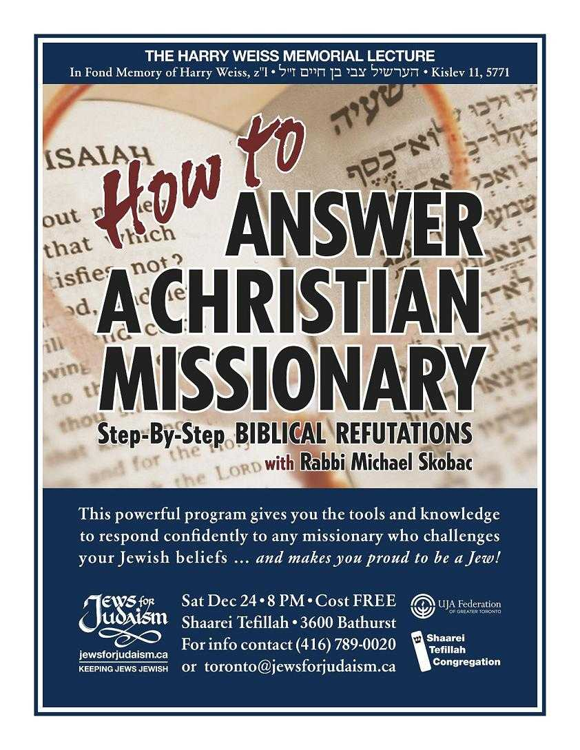 How To Answer A Christian Missionary: Step-by-Step Biblical Refutations with Rabbi Michael Skobac