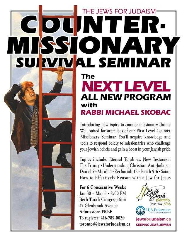 The Jews For Judaism Counter-missionary Survival Seminar The Next Level All New Program With Rabbi Michael Skobac