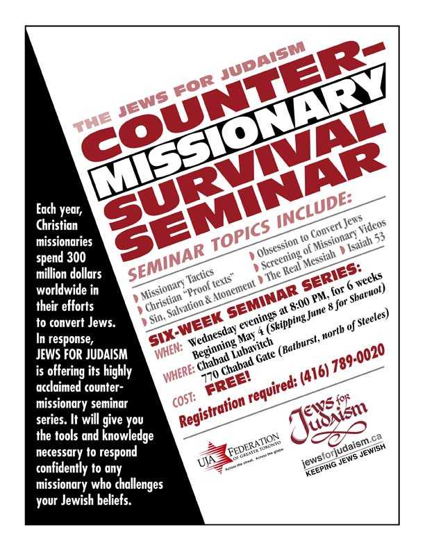 The Counter-missionary Survival Seminar Six-week Lecture Series