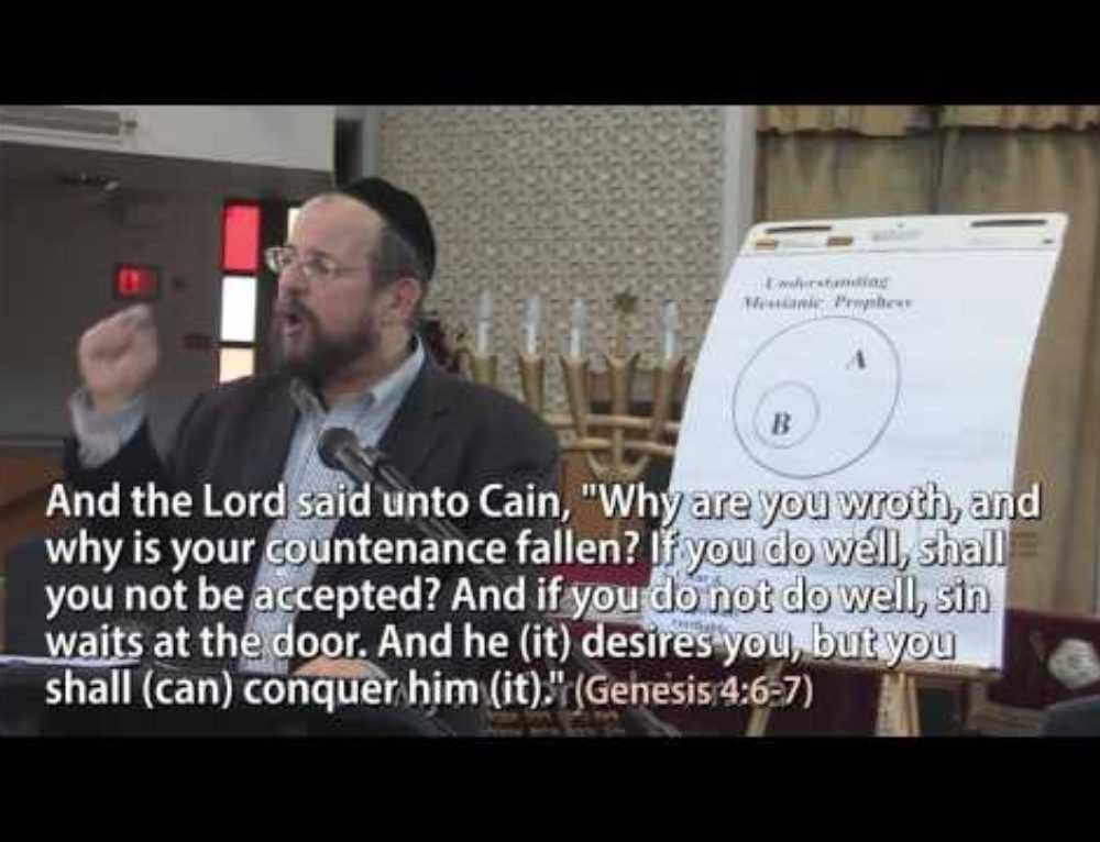 Isaiah 53: 1/3, Messiah, Sin & How Not To Misread The Jewish Bible
