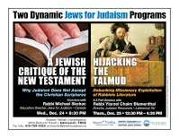 Two Dynamic Jews for Judaism Programs