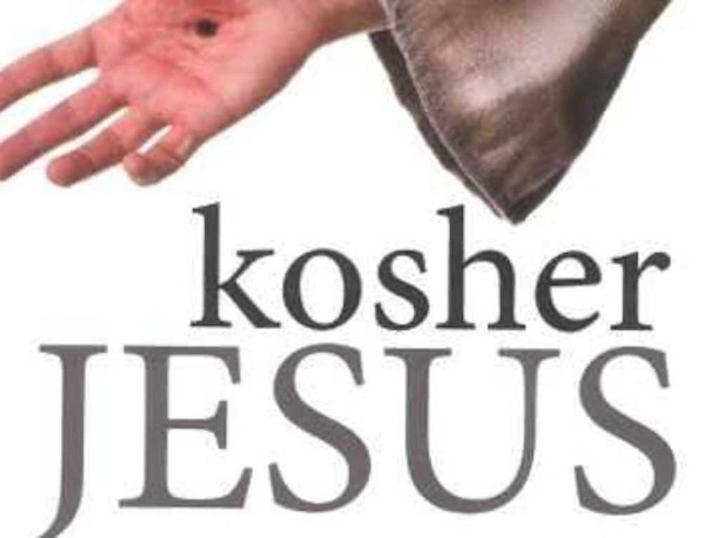 Is Jesus Really Kosher? By Lawrence H. Schiffman