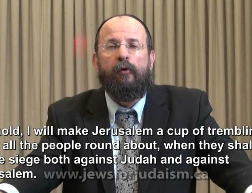 Zechariah 12:10 – A Messianic Illusion Pierced