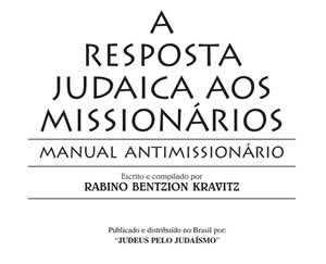 La respuesta judía a los Misioneros – Portugués