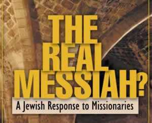 The Real Messiah?: PDF