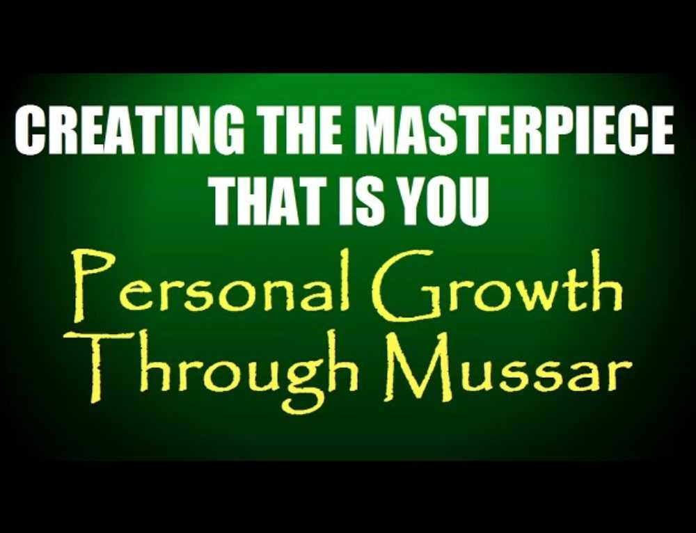 Creating The Masterpiece That Is You Through Mussar