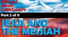 Jesus & The Messiah (reply2 To One For Israel Maoz Messianic Jews For Jesus Jewish Voice Ahavat Ammi