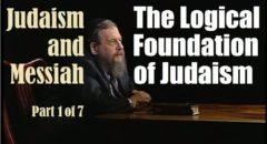 Logical Foundation Of Judaism, Rabbi Immanuel Schochet