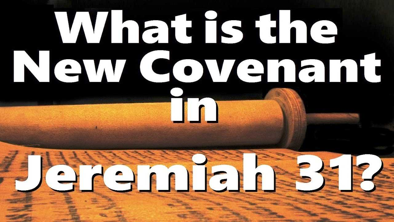 Jeremiah 31 What's The New Covenant? (reply2 One For Israel Maoz Askdrbrown  Messianic Jews For Jesus