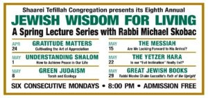 Jewish Wisdom For Living