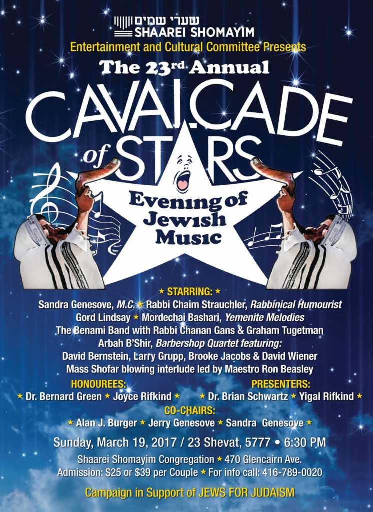 The 23rd Annual CAVALCADE OF STARS