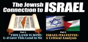 The Connection Of The Jewish People To The Land Of Israel