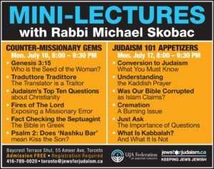 MINI-LECTURES with Rabbi Michael Skobac