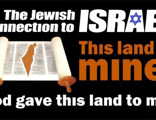 This Land Is Mine. G-d Gave This Land To Me. Rabbi E. Breitowitz