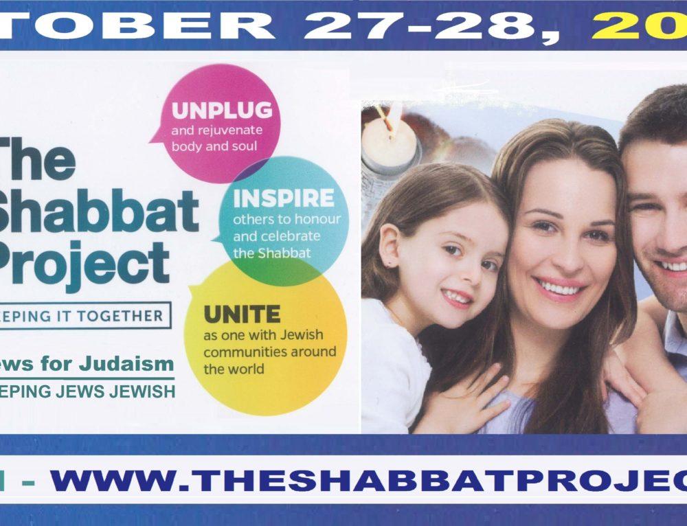The Shabbat Project – October 27-28, 2017