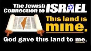 This Land is Mine by Rabbi Breitowitz