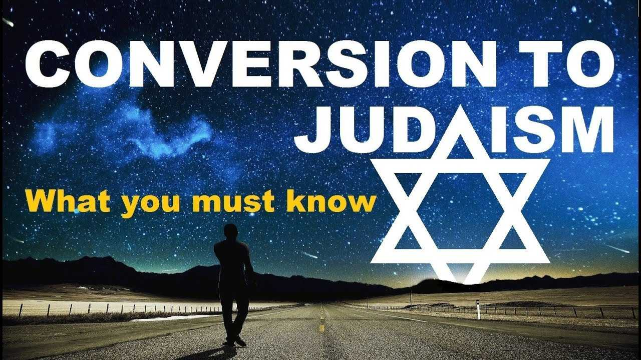 How to Convert to Judaism
