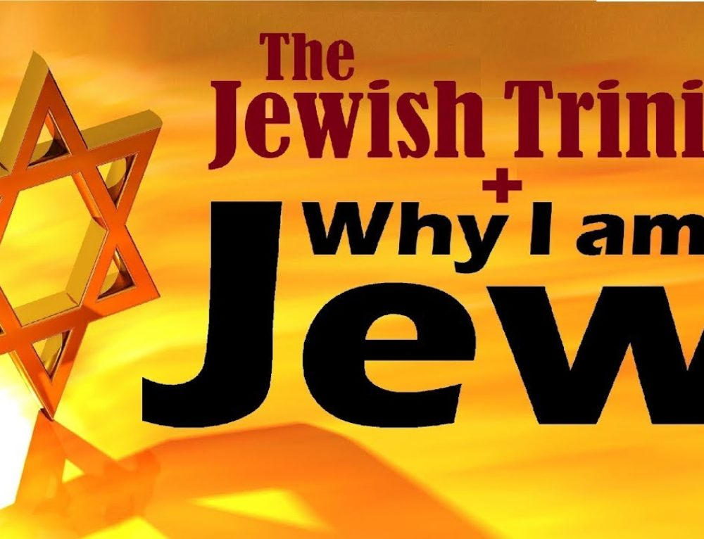 The Jewish Trinity And Why I Am A Jew By Dennis Prager, 1987