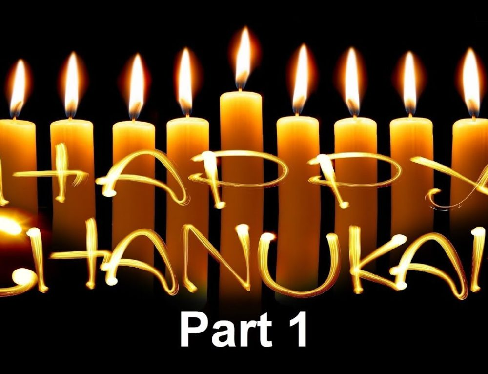 Happy Chanukah 5778 From Jews For Judaism And The Shul Of Rock Band