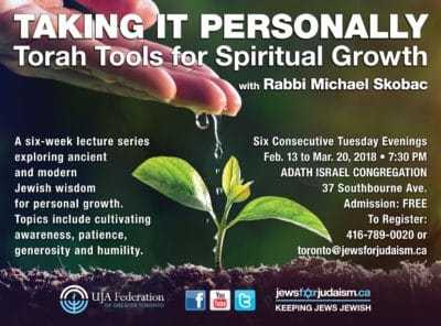 TAKING IT PERSONALLY: Torah Tools for Spiritual Growth