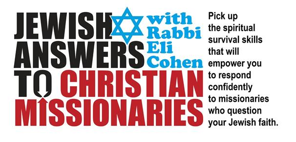 Jewish Answers